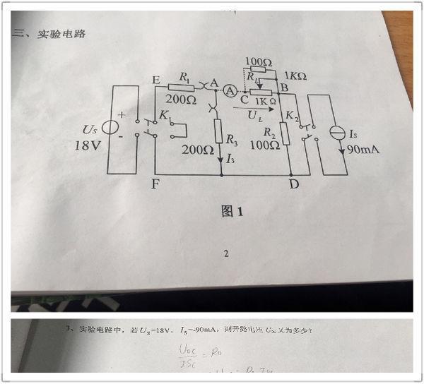 解:将负载电阻rl(及其并联电阻)从电路中断开.