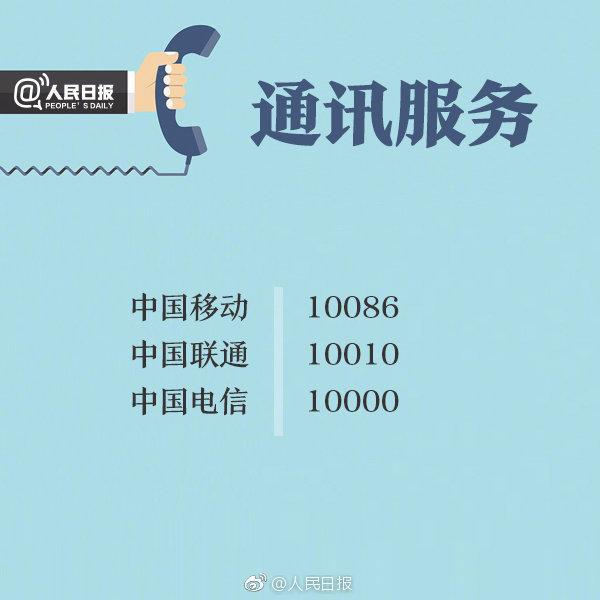 t01e594e1dcfd28de7a.jpg?size=600x600
