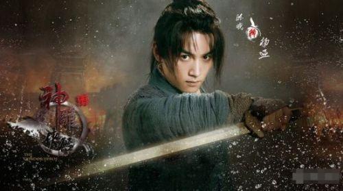 杨过(陈晓饰),金庸武侠小说《神雕侠侣》中的男主角,是杨康与穆念慈