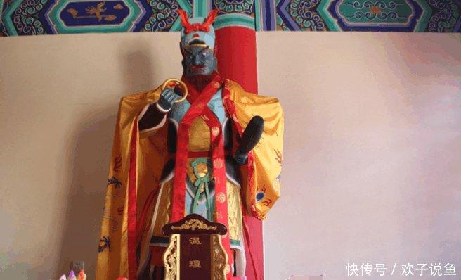 他是东岳大帝十太保之首, 位列道教四大元帅, 今日是他神诞日