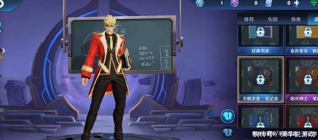 王者荣耀:诸葛黄金分割星元皮肤曝光,除了红风衣还有这5件外套