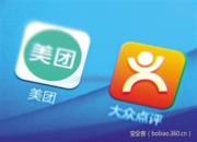 【北京|上海招聘】美团点评招聘各类中高级安全与研发岗位