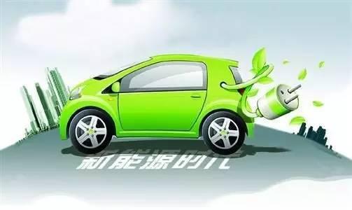 一周政策 中国1-10月纯电动乘用车等7条