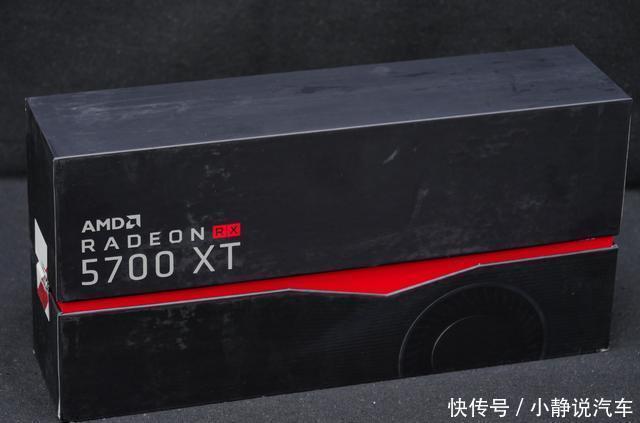 AMD新卡测试:RX5700XT和RX5700差距到底有多少?