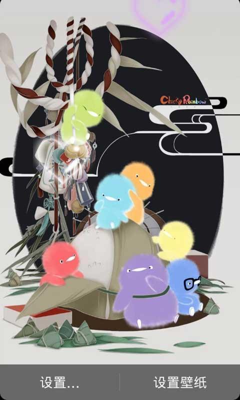 萌卡通小鸡彩虹动态壁纸