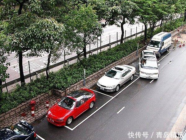 青岛停车场收费标准出炉,这些情况下能免费停车