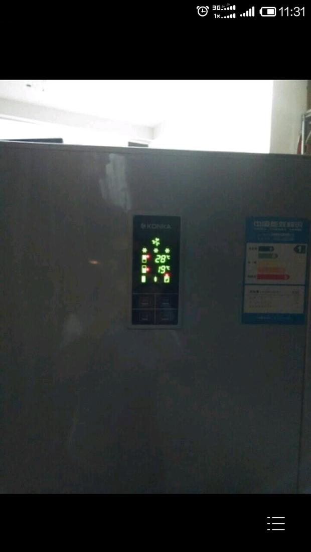 康佳的冰箱,上层太冷,怎么调温度