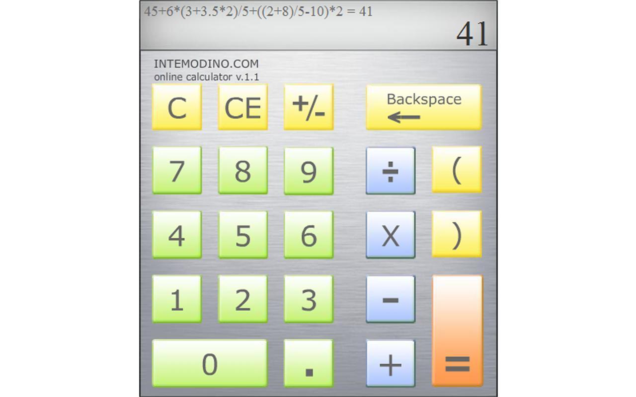 基本的计算器执行加法,减法,乘法和除法.