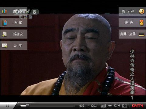 少林寺传奇之大漠英豪图片图片