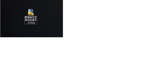 天正图纸在普通AutoCAD中打开(转t3)输变电线路图纸图片