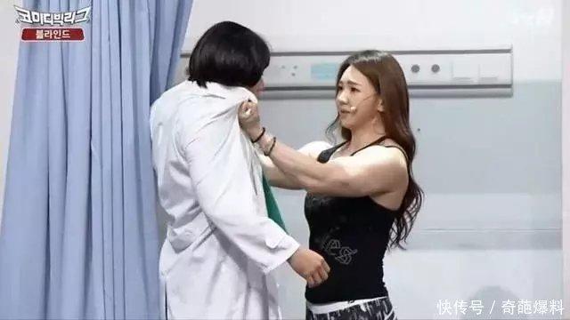 韩国v健美健美池妍玉,萝莉女孩肌肉杯酒女生版面孔三图片