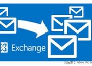 【技术分享】域渗透之Exchange Server
