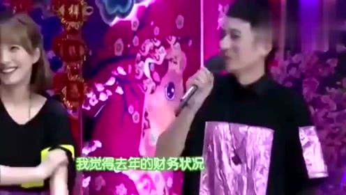 快乐大本营: 唐嫣唱歌简直太搞笑了,连李易峰都笑了