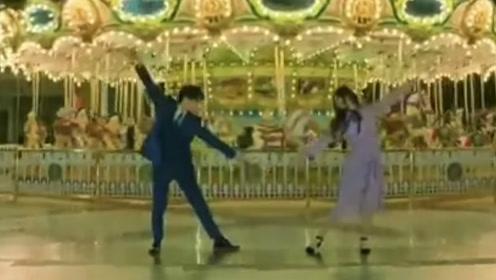 EXO金钟仁在《我们相遇的奇迹》和金贤珠,游乐场跳踢踏舞这段真浪漫