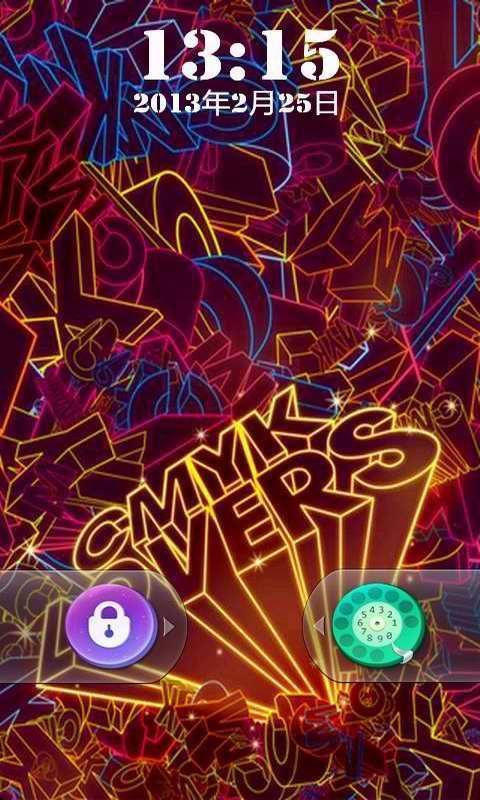 创意涂鸦设计锁屏_360手机助手