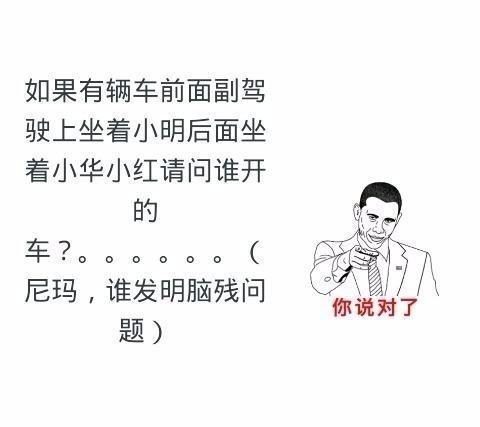 河南无业游民:得高人指点成开国皇帝 - 一统江山 - 一统江山的博客