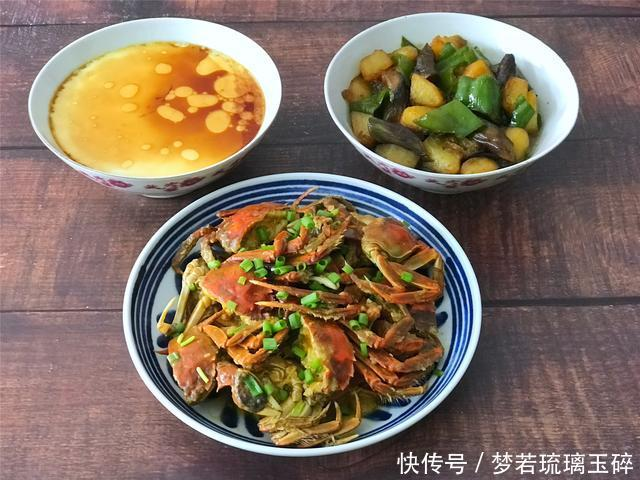 天热也要下厨,三口之家的午餐,比大鱼大肉可口,适合夏天
