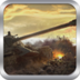 红警坦克大战 1.2.5安卓游戏下载