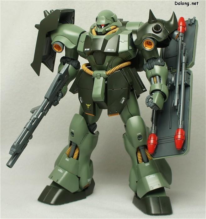 MG170基拉多加