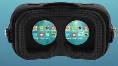 小宅推VR一体机新品X2 搭载2K屏幕和国产CPU