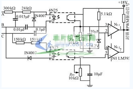 电路,a,b,c缺任何一相,光耦器输出电平低于比较器的反相输入端的基准