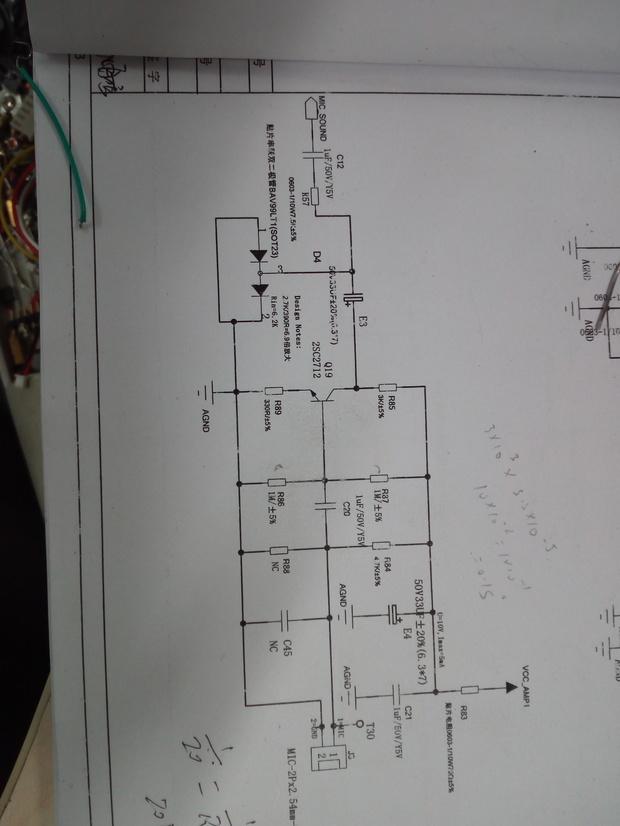 有假设过,为C20充电引起,后经过验证,把基极分压电阻R87改为510k,R86为330k后<此时实测电压,C点0.9V左右,B点0,9V左右,E点0,3V左右,CE间压降约为3,2V左右>虽然解决了输出变化问题,但放大倍数又达不到,在此基础上调节R85,使放大倍数达标,但又出现放大输出信号出现前一秒左右放大倍数偏小,后恢复正常。 请各位大神指点。
