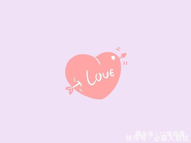 十二星座是不是会专一,谁变心最快,谁爱上了就不会改变