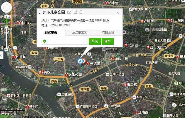 广州市中心儿童公园在哪里