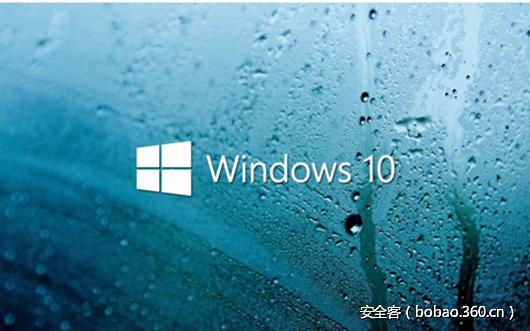 【技术分享】在Windows10中利用一个误用的C++共享指针