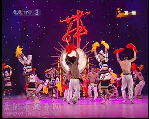 cctv舞蹈大赛_360百科