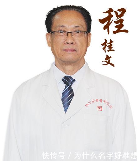 佛山专家提醒您,治疗颈椎病的三大误区 也有八