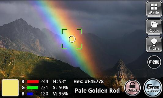 颜色测量APP截图