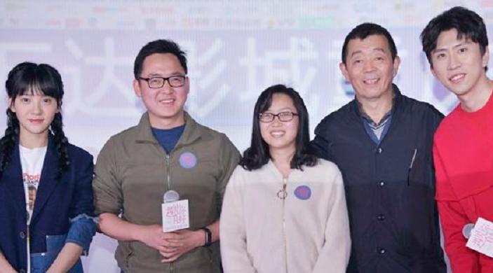 导演顾长卫携主演周楚濋、蒋易奔赴路演点映重庆站