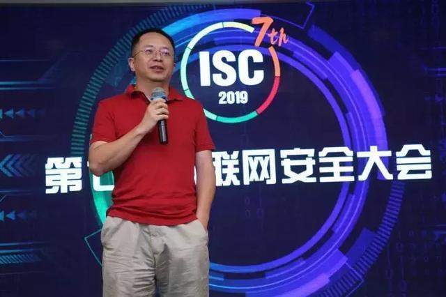 """十年一顾:严防工控系统安全,警惕""""震网""""魅影再生"""