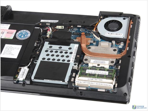 怎么拆联想g460笔记本键盘
