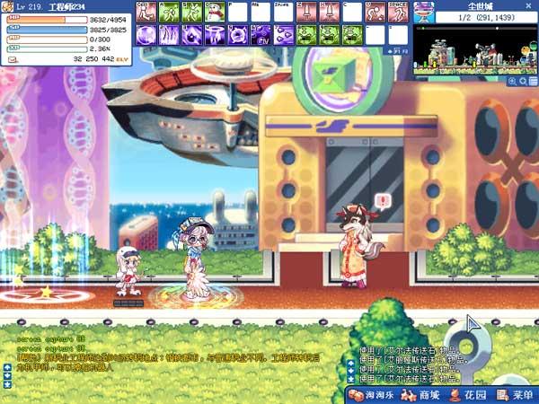 新版软件详情页 - 彩虹岛