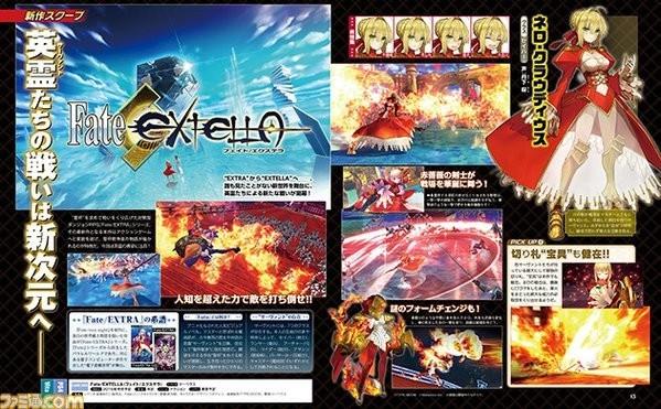 Fate系列新作《Fate/EXTELLA》将登陆PS4/PSV