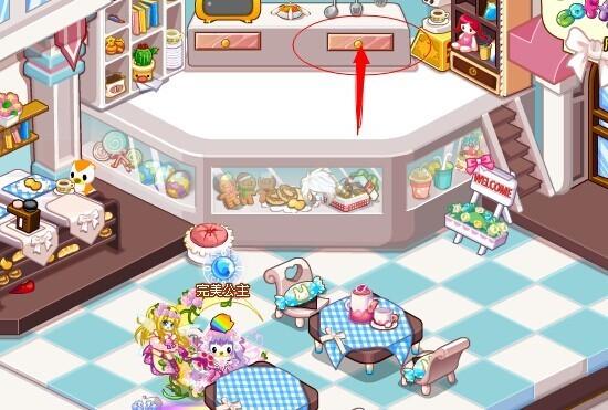 奥比岛可爱萝莉搜集令东西怎么找