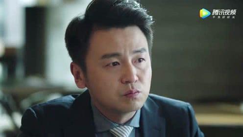 我的前半生:袁泉为了给马伊琍出气,决定和陈俊生死磕到底