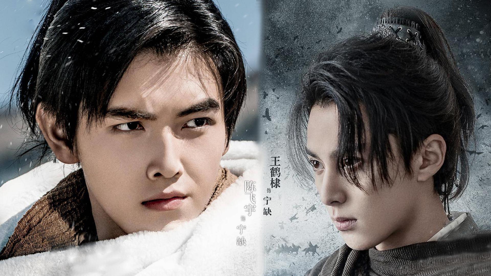 《将夜2》开机了,男主陈飞宇换为王鹤棣,古装惊艳眼神有狠劲