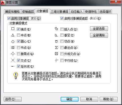 cad的光标命令总是捕捉不上_360v光标cad3d快捷鼠标图片