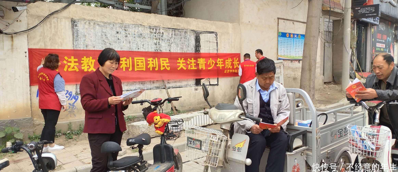 花呗里面的钱怎么提现河南长垣:普法协会铺谢私损宣扬举动走入苗寨镇