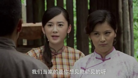 《罗龙镇女人》20集预告片
