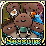 菇菇栽培-四季版