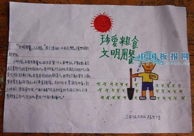 小学生食品安全高中小朋友必备开学歌谣住宿图片