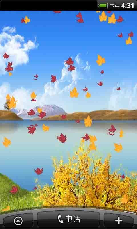{软件介绍秋天的风景落叶动态壁纸这是