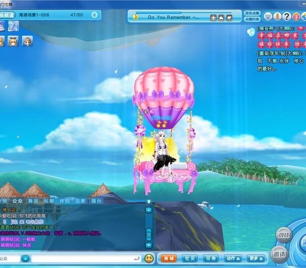 2011qq炫舞歌曲大全_qq炫舞谁知道怎么从海下面上浮岛