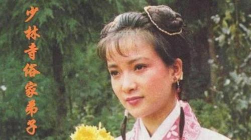 老照片:邓婕年轻的时候超水灵