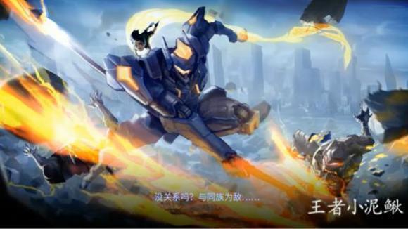 王者荣耀赵云新皮肤引擎之心cg动画,背景故事揭露