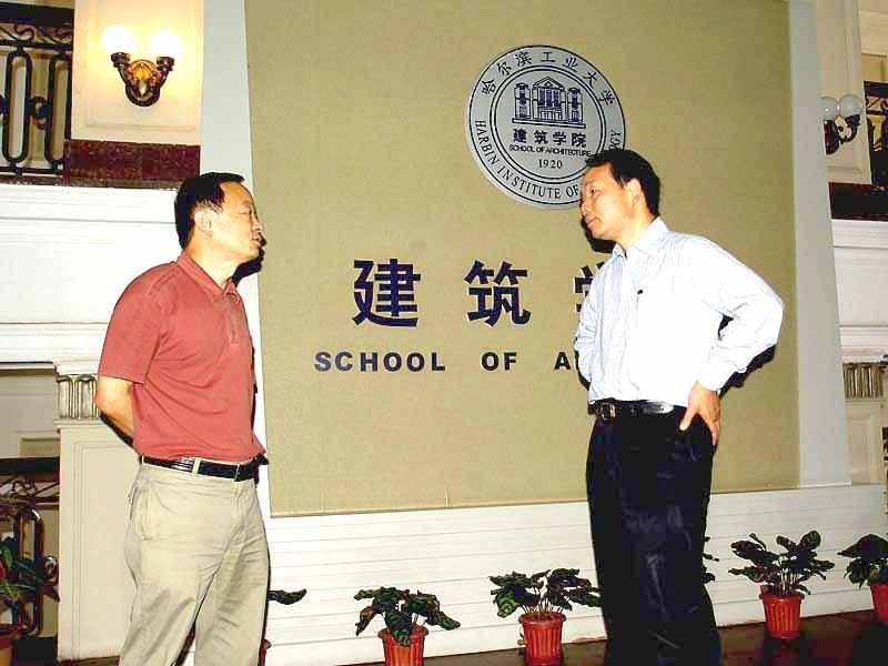 王建国 东南大学建筑学院